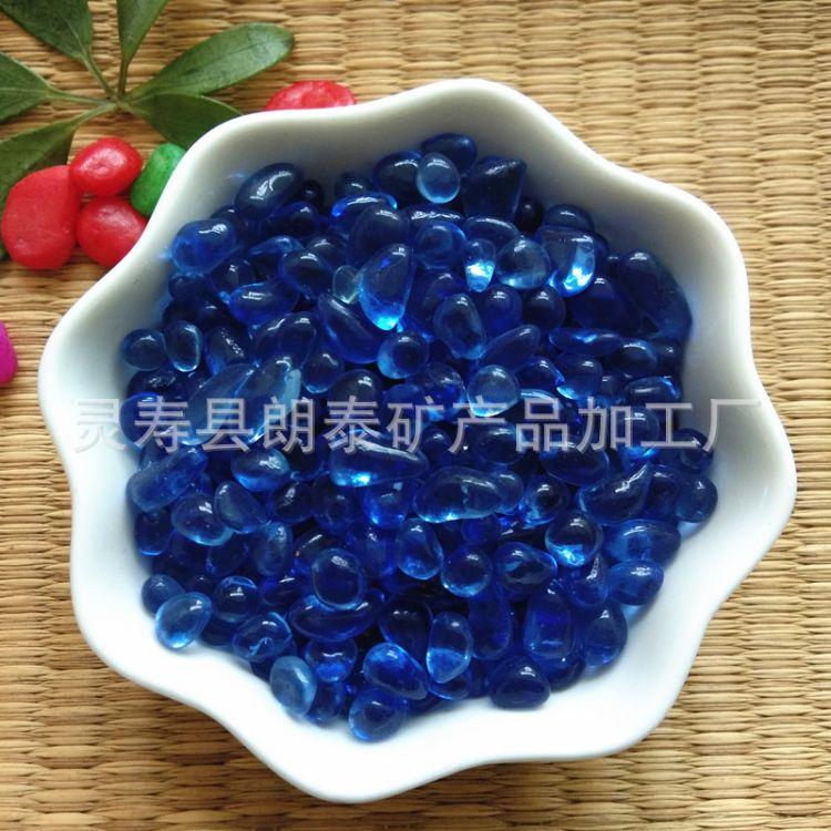 【朗泰矿产】直供鱼缸 彩色透明实心玻璃微珠 填缝剂彩色玻璃微珠