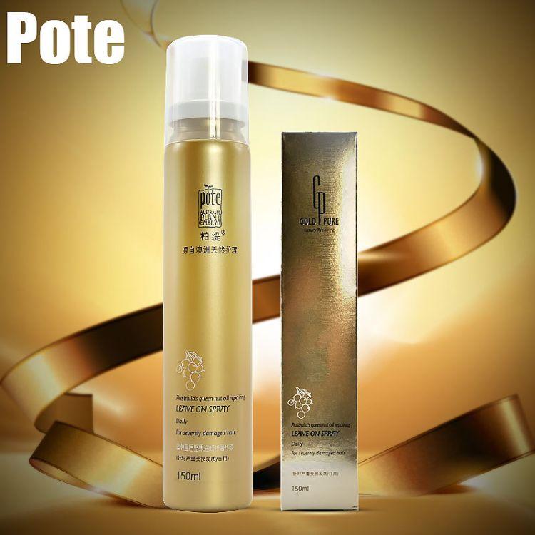 柏缇植胚坚果油修护菁华液 头发护理精华液150ml