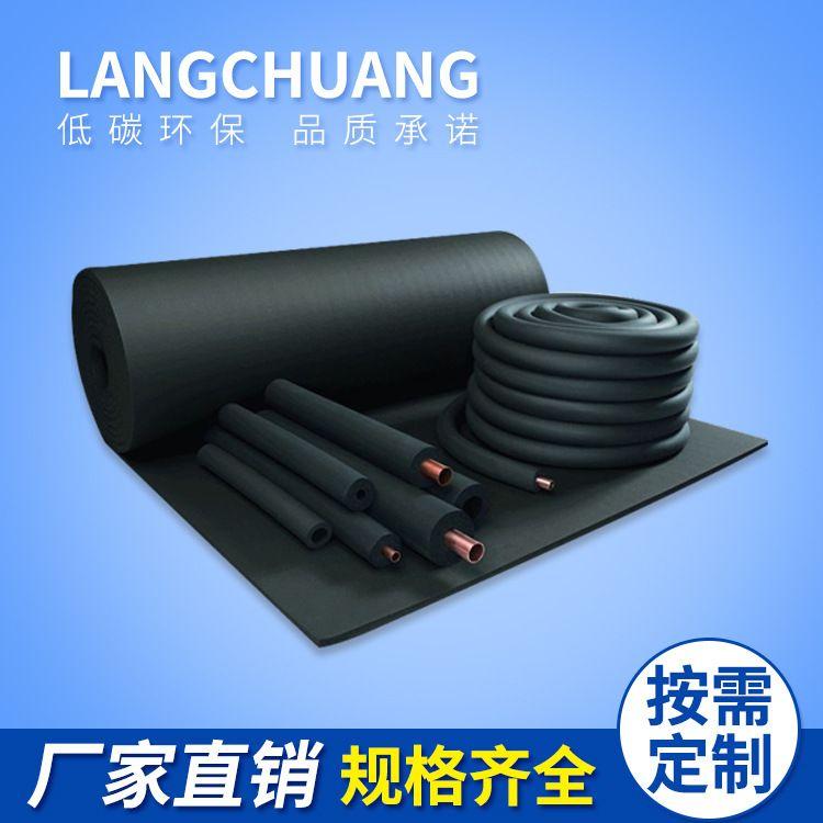 【橡塑】优质橡塑保温板 橡塑海绵板 不燃B2级保温橡塑板批发