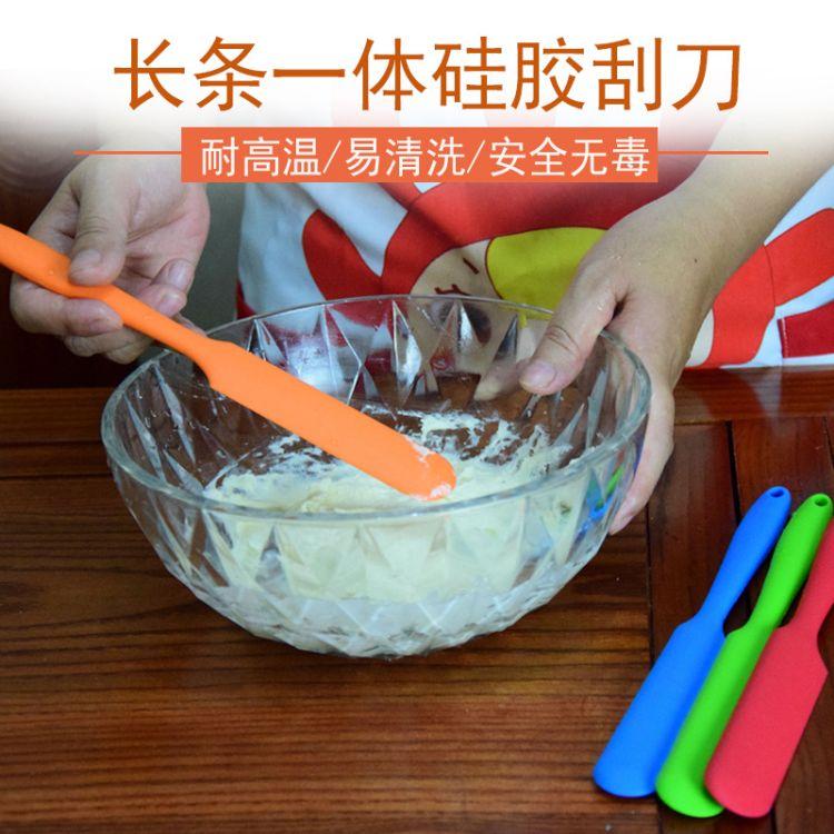 热销全包一体长条硅胶刮刀奶油牛油搅拌抹刀硅胶吻刀蛋糕烘焙工具