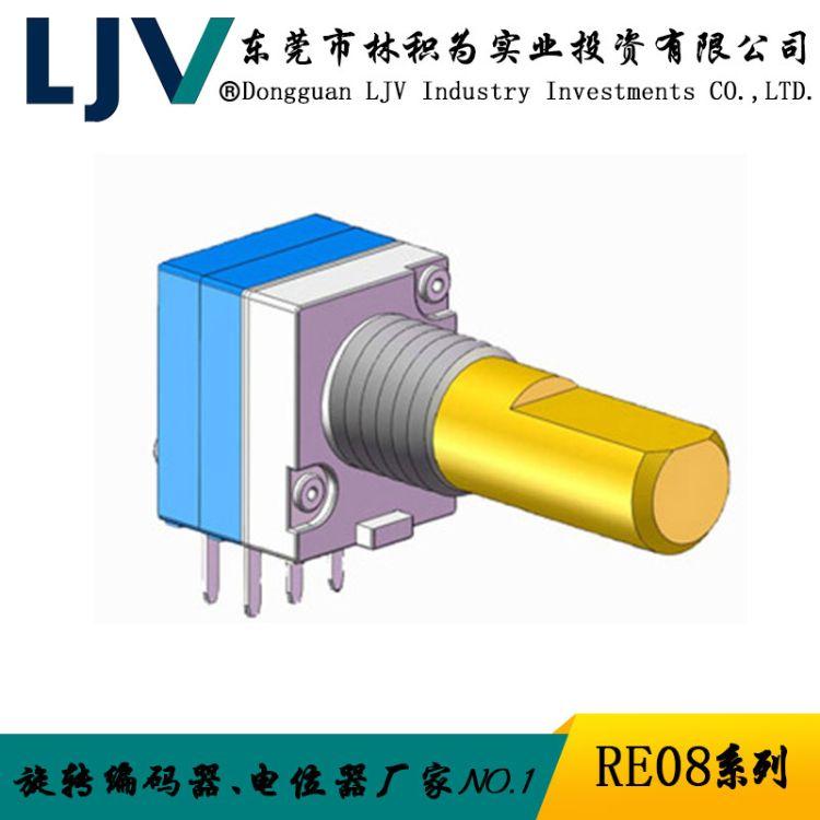 林积为LJV编码器-RE11系列旋转编码器-增量式编码器