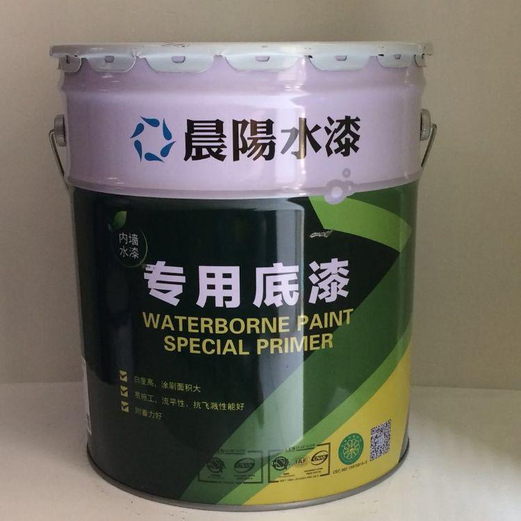 批发 水漆内墙专用底漆墙面乳胶漆 大量供应