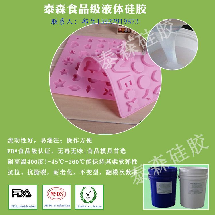 翻糖蛋糕装饰模具硅矽胶 矽利康 翻糖蕾丝垫DIY烘焙装饰模具硅胶
