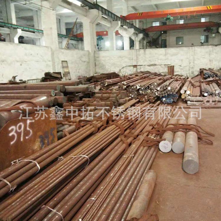 厂家现货供应 不锈钢圆钢 316l不锈钢圆棒 可零售切割