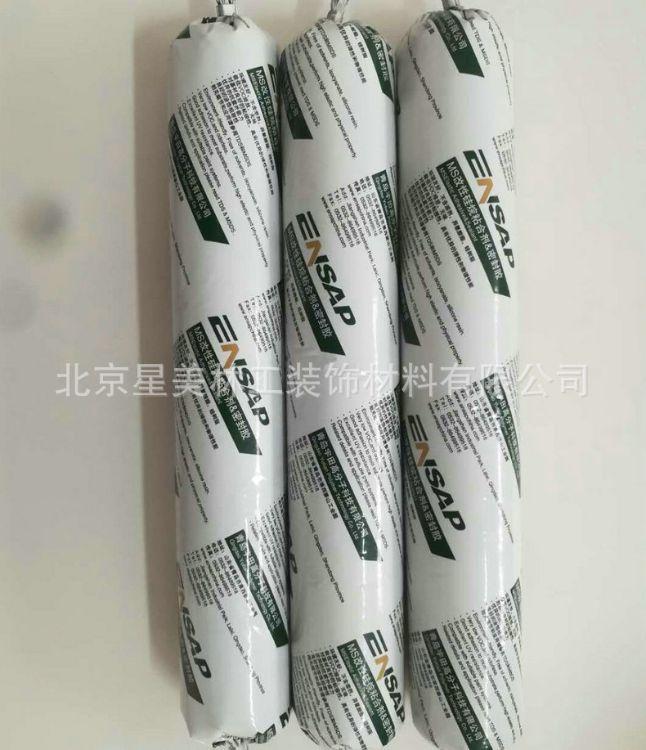 MS改性硅烷粘合剂 MS厨卫防霉胶 MS填缝胶 MS密封胶