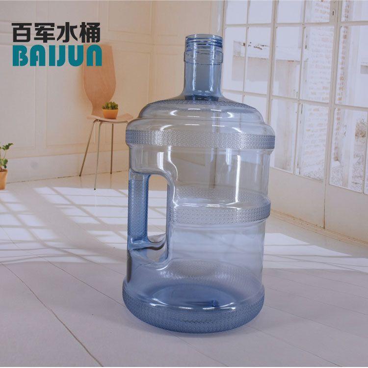 厂家批发生产 QS认证 售水机配套专用饮水桶 PC7.5升纯净水桶.