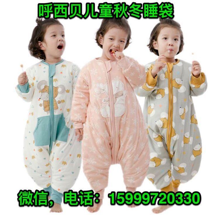 呼西贝睡袋秋冬宝宝睡袋冬天夹棉中大童防踢被儿童分腿睡袍
