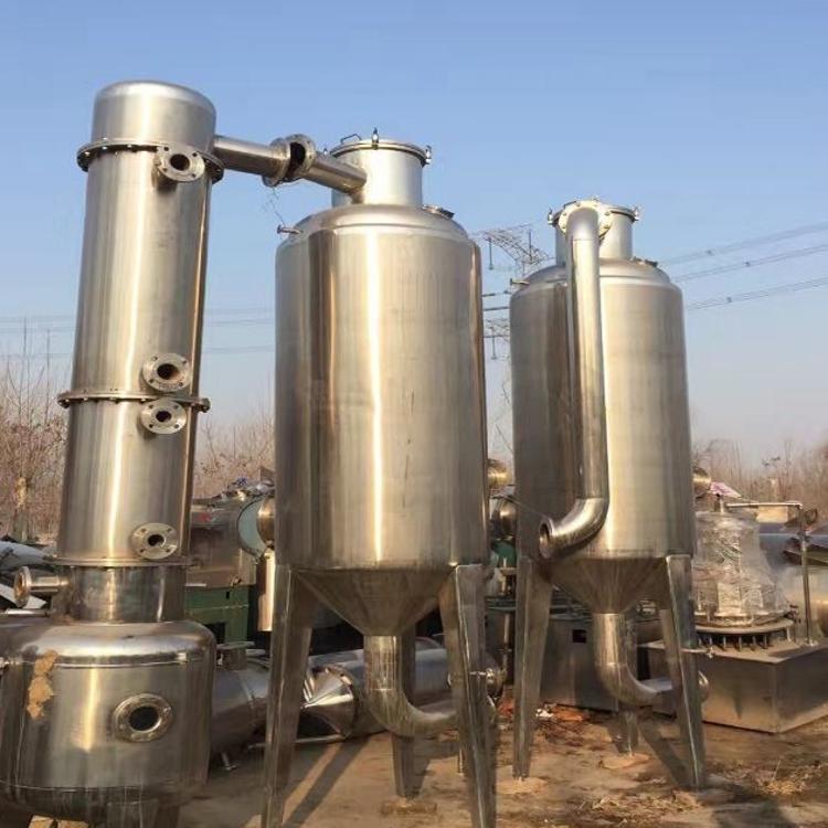 低价处理二手蒸发器二手浓缩蒸发器二手双效蒸发器真空减压浓缩罐