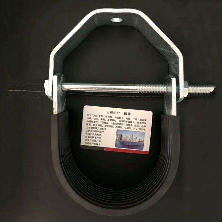 c型钢抗震支架 悬浮抗震支吊架配件 梁夹抗震支架管束厂家直销