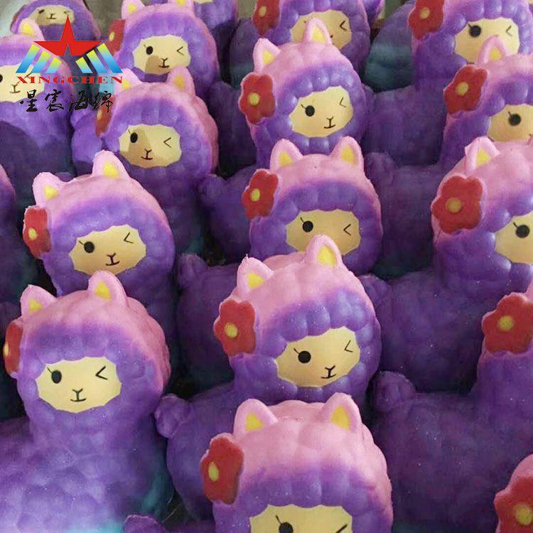 星宸厂家供应自结皮产品 玩具自结皮防撞防护