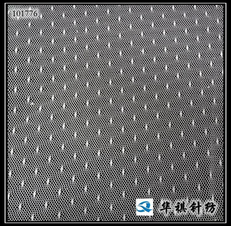 长乐厂家直销 涤纶提花点点布 服装辅料网布  提花网布 点点网布