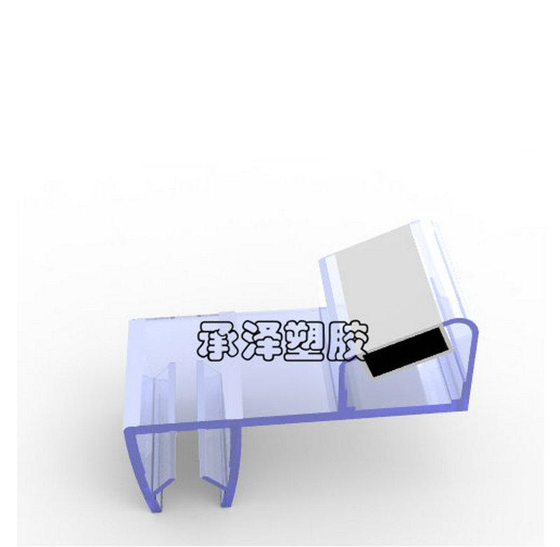 淋浴房冰柜卫浴透明封条磁性胶条 PVC密封胶条玻璃防撞密封条
