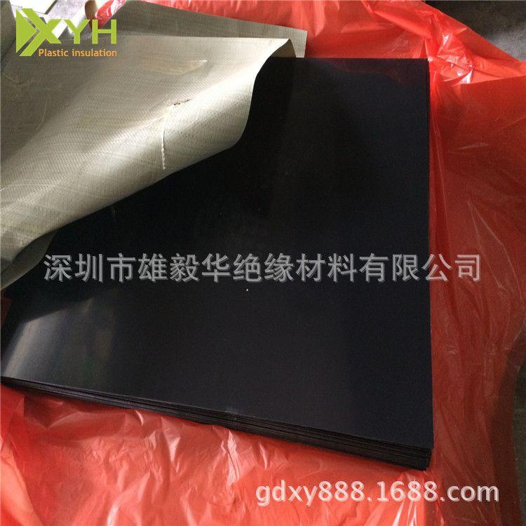 雄毅华黑色abs材料板 abs模型材料板 abs板材塑料薄板现货批发
