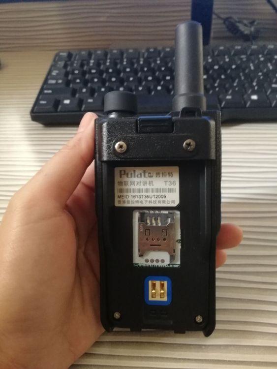 厂家直销 普拉特对讲机电信插卡全国对讲不限距离出租车物流 免费