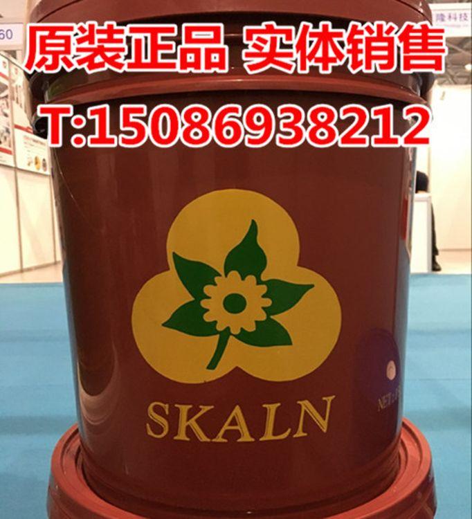 斯卡兰FM222食品级润滑脂 化妆级润滑脂 食品级黄油