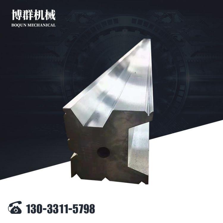 定制非标折弯机下模 折弯机模具 异形非标定制 高精耐磨