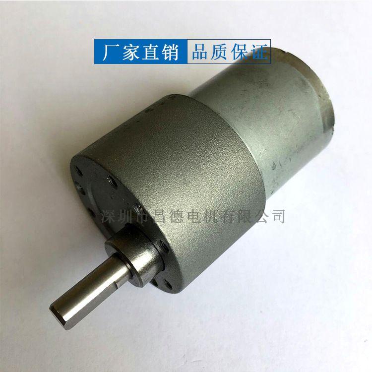 37GB直流减速电机  捆钞机车位锁减速马达 大扭矩微型直流电机