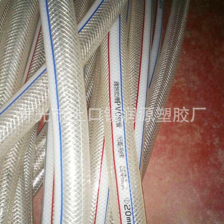PVC纤维增强管pvc透明钢丝软管建筑用蛇皮软管 穿线软管