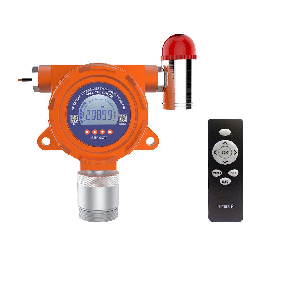 氧气o2气体报警器固定式氧气报警器