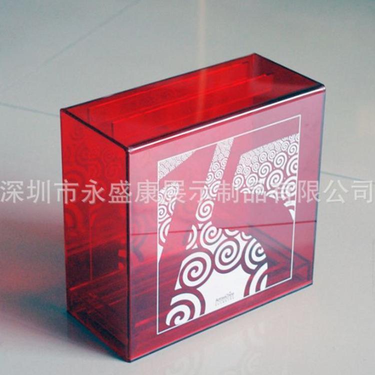 观澜 来图定制   亚克力盒子  有机玻璃展示盒  亚克力透明罩加工