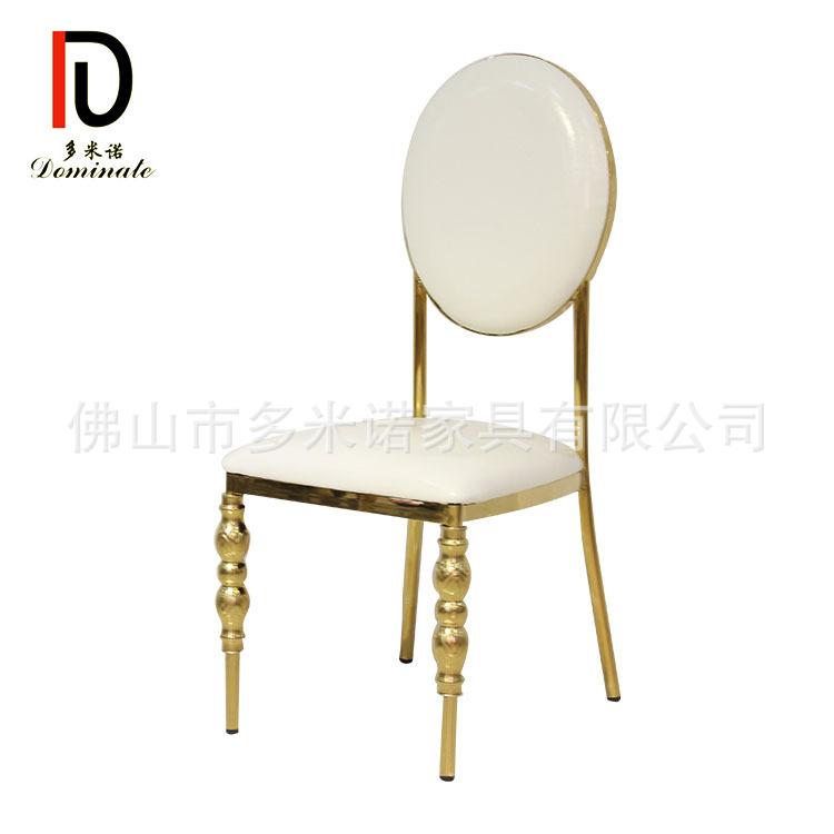 [新品上市]厂家直销客厅家具餐椅高背酒店凳子 铁钢筋宴会椅