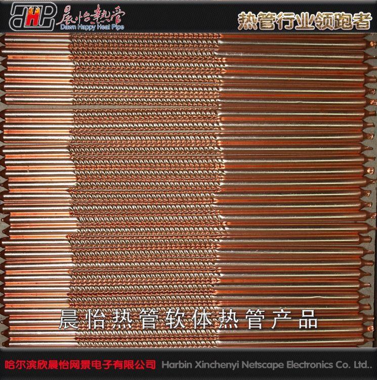 热管软体热管产品