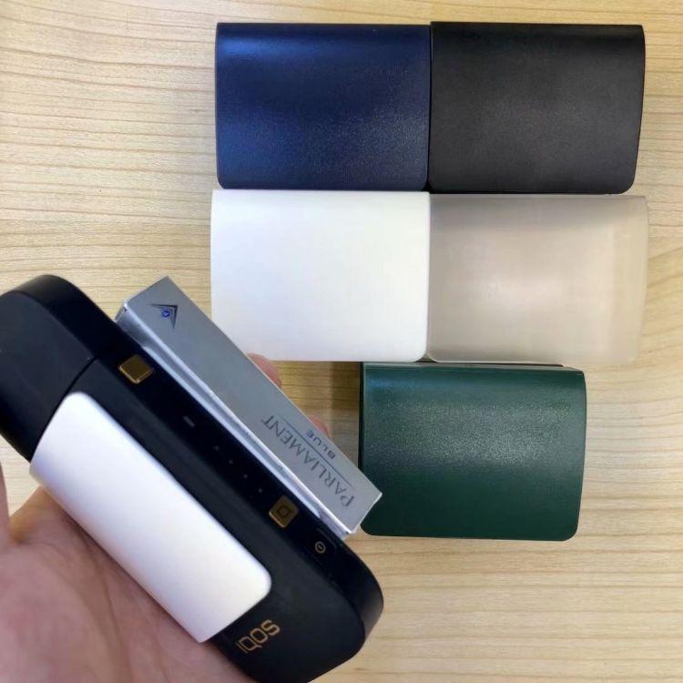 IQOS电子烟 收纳盒 简约iqos夹子 万宝路烟盒收纳保护壳