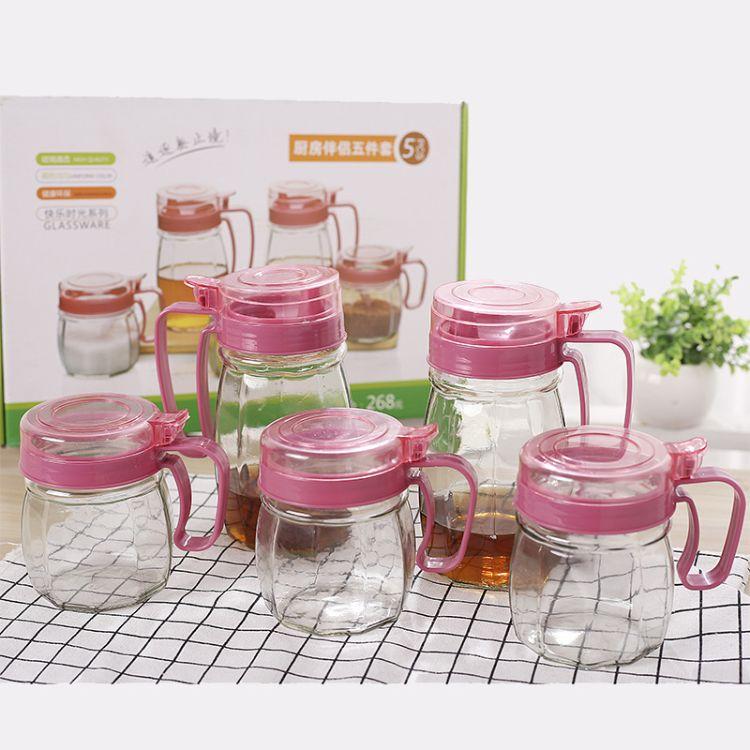 促销南瓜玻璃油壶调味罐四件套两件套  厨房五件套活动礼品