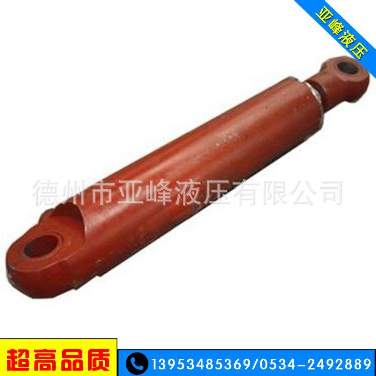 亚峰 活塞式液压缸欢迎选购液压油缸有保障各类液压油缸来店直销