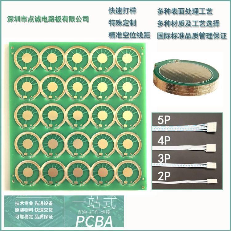 线路板设计生产纽扣式车钥匙线路板电池双面铜基板PCB电路板定制