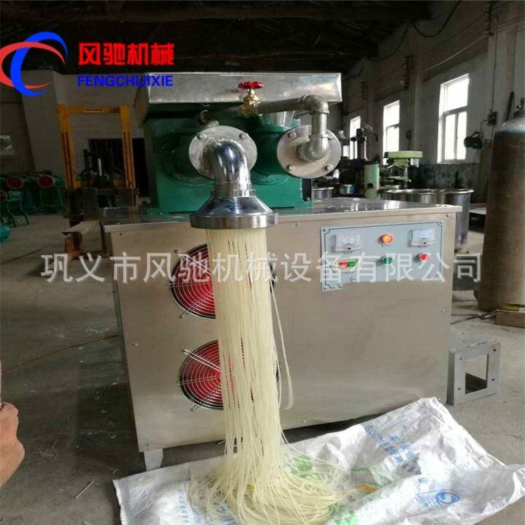 厂家直销 商用多功能杂粮面条机 玉米面条机 年糕机 自熟米线机