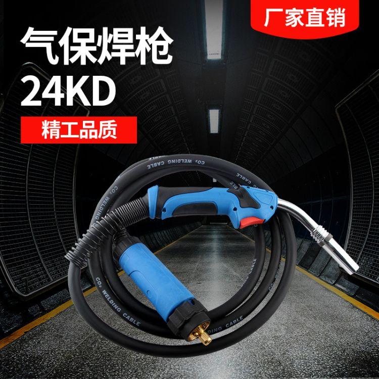 亿焊二氧化碳气体保护焊机宾采尔24KD国标焊枪 欧式二保焊机配件