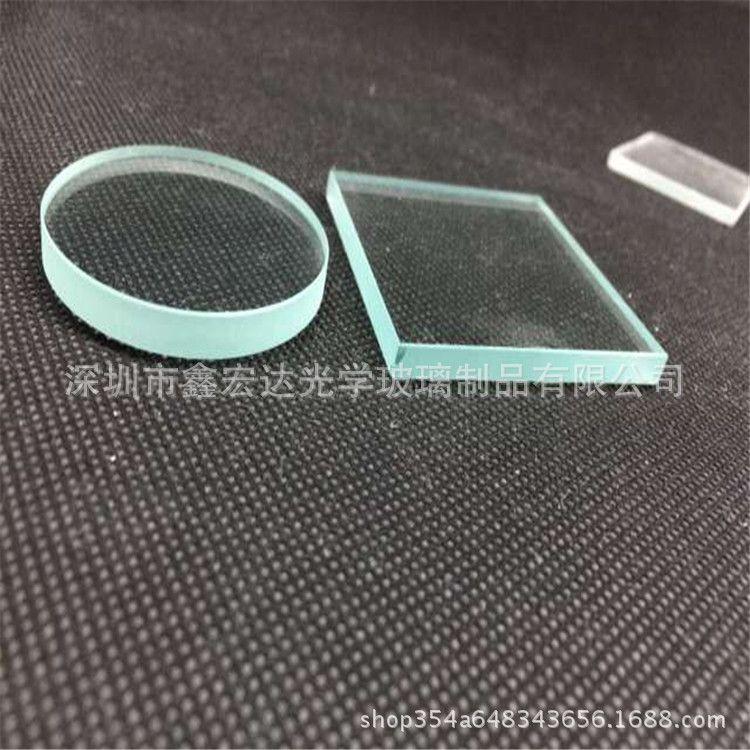 钢化玻璃 小片玻璃 圆片玻璃 方形玻璃加工