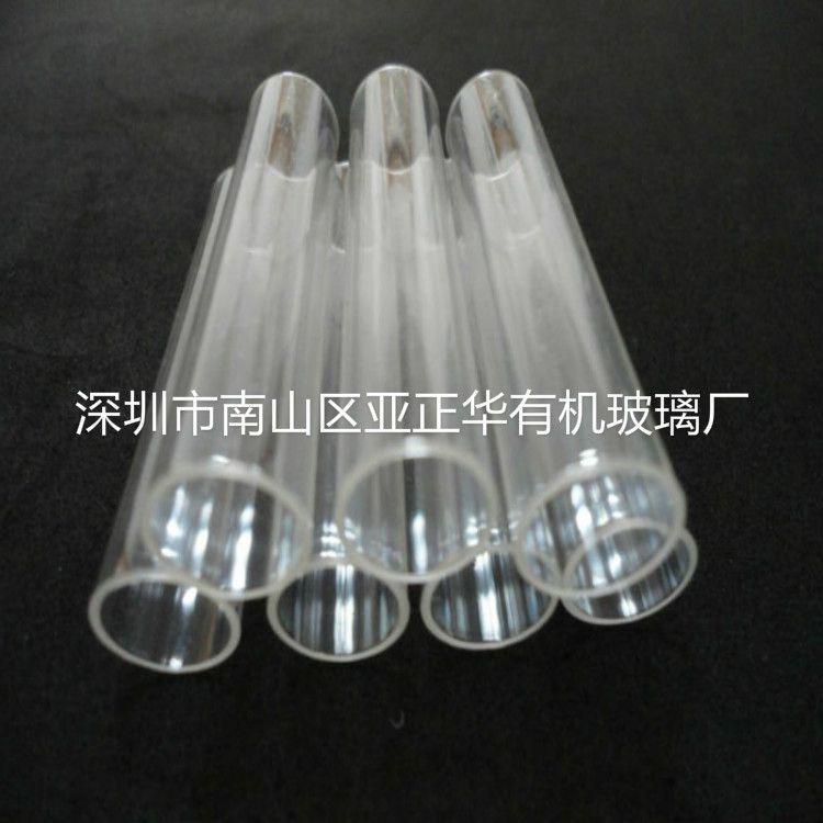 现货供应 pc透明管 热销pc20管材 pc包装透明硬管圆管