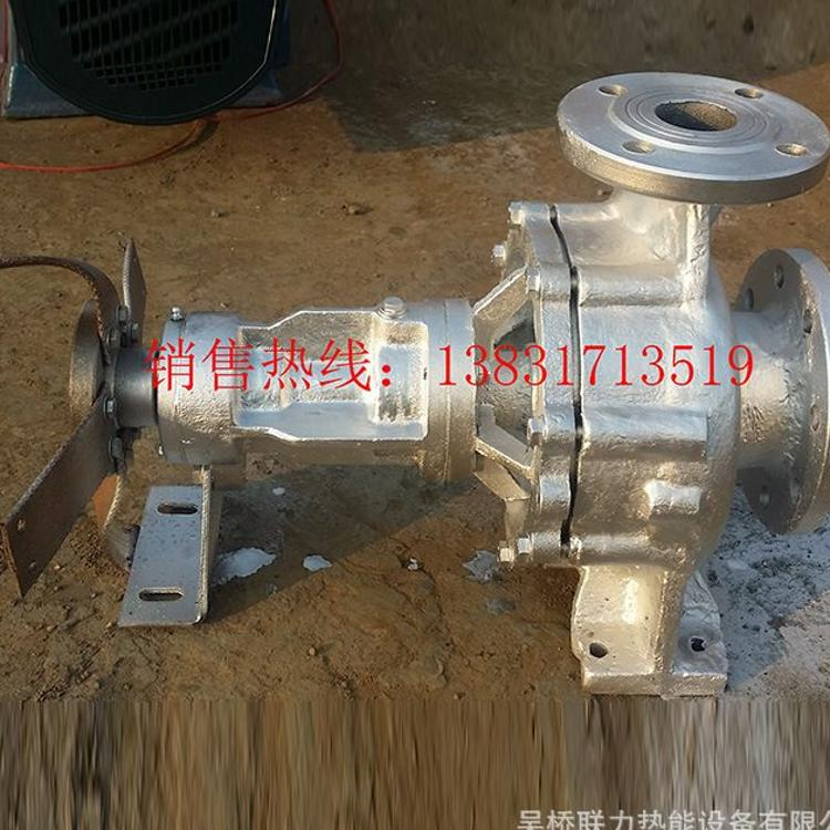 高温循环泵配件 导热油循环泵配件 机油润滑油齿轮泵配件