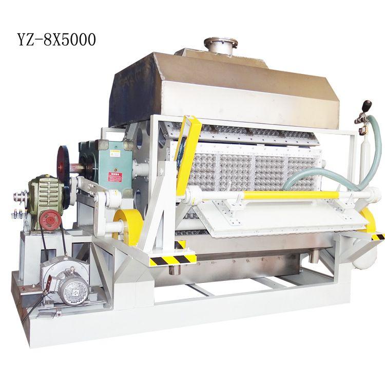 2018款改进型蛋托生产设备,纸浆模塑机械设备,纸浆鞋撑设备