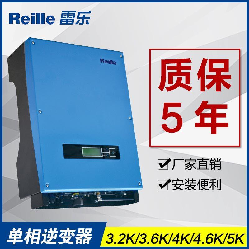 5000W逆变器 太阳能并网逆变器 家用逆变器带CGC认证证书包邮含税