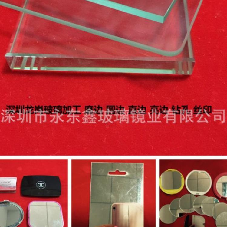 玻璃镜片磨边加工  精磨玻璃镜片