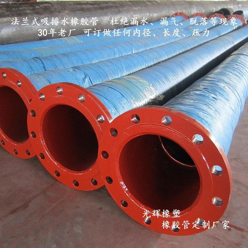 钢厂专用8寸绝缘吊装输水胶管 吊装循环水胶管