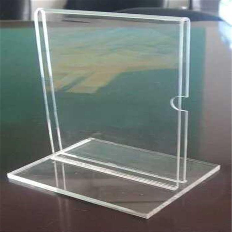 亚克力盒子 亚克力桌牌 有机玻璃盒子 北京亚克力 亚克力制品