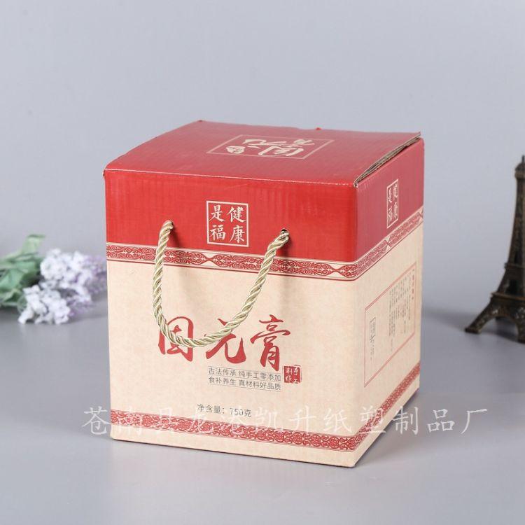 创意瓦楞纸盒 手提礼品盒 纸质包装盒 正方形纸盒包装厂家直销