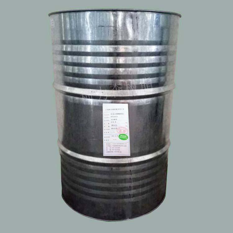 厂家直销 氨基树脂 甲醛树脂 工业烤漆树脂