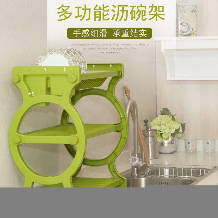 三层厨房置物架放碗柜沥水架碗盘架加厚塑料餐具收纳架子一件代发