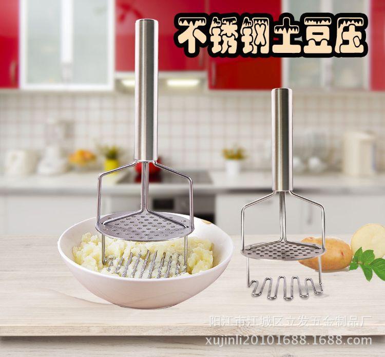 直销厨房压薯器  不锈钢创意多功能家用红薯土豆捣碎器薯泥器