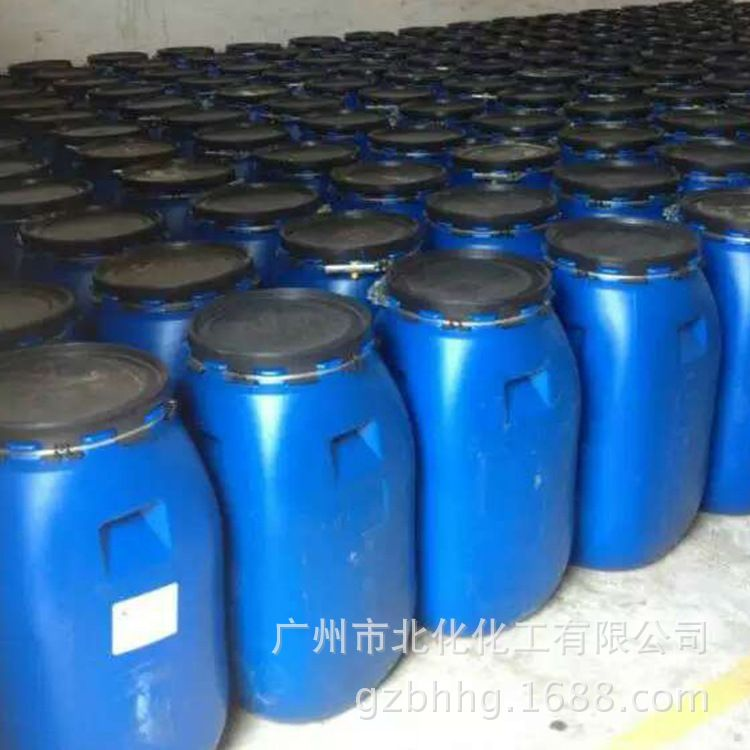 AES 洗涤剂 脂肪醇聚氧乙烯醚硫酸钠高浓度70%质量保证