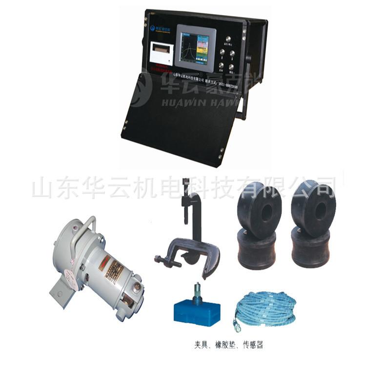 激振去除焊接应力 振动时效激振器 焊接内应力去除设备