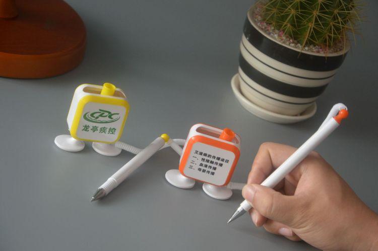 厂家直销保险台笔 办公商务柜台笔 银行签字笔 窗口笔 免费设计LO