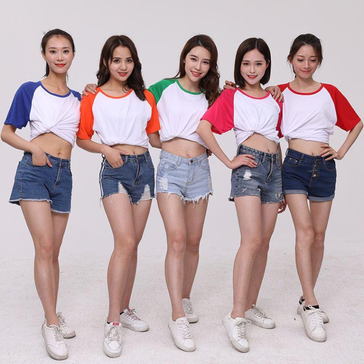 新款莫代尔短袖T恤广告衫定制文化衫定做工作服团体班服印字logo