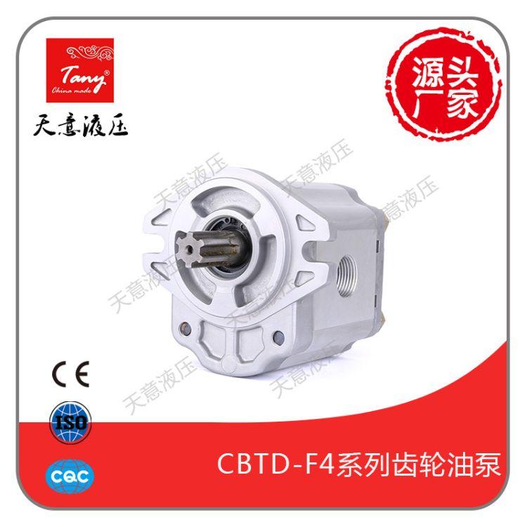 供应高压齿轮油泵CBTD-F440 叉车环卫等机械使用长源系列厂家直销