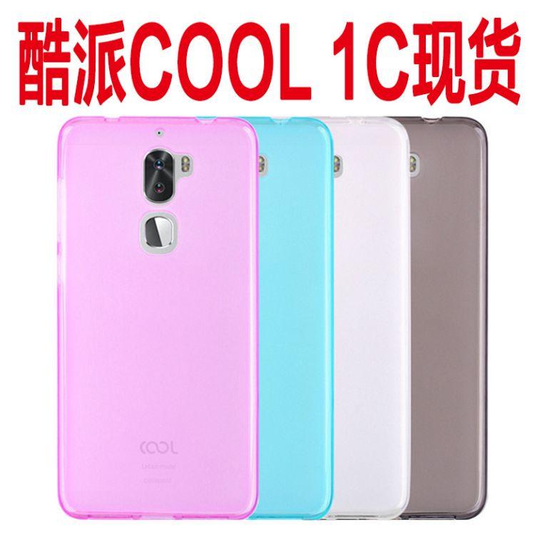酷派COOL 1C手机壳乐视COOL1 dual c106手机套C107-9保护壳硅胶软